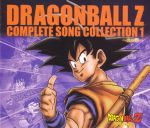 Dragon Ball Z - Complete Song Collection 1 OST