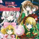 Rozen Maiden - TV Drama CD -Detektiv- OST