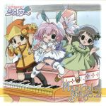 A Little Snow Fairy Sugar - Image Album - Magical Stage 2 OST
