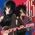 Kiddy Girl-and - Character Song 05 : Saphir & Rubis OST