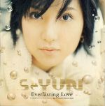 Aquarian Age - Sign for Evolution - OP Single - Everlasting Love OST