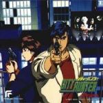 City Hunter - Live on Stage OST