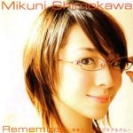Remember ~Seishun Anime Song House~ OST