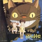 Mon Voisin Totoro - Sound Book OST