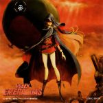 Queen Emeraldas - OAV Album OST