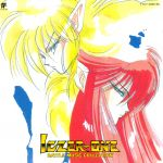 Iczer-one - Battle Music Collection OST