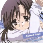 School Days OST