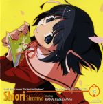 The World God Only Knows - Character CD4 - Shiomiya Shiori OST