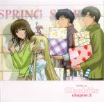 Chobits - Drama CD Chapter.3 - Chii Goes to the Amusement Park OST