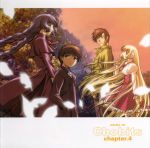 Chobits - Drama CD Chapter.4 - Chii Holds a Birthday Party OST