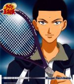 Prince of Tennis - The Best of Rival Players 01 : Kippei Tachibana OST
