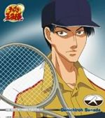 Prince of Tennis - The Best of Rival Players 20 : Sanada Genichirou OST