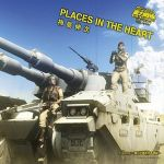 Mobile Suit Gundam MS IGLOO 2 - ED3 Single - Places In The Heart OST