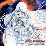 Queen Emeraldas  - World of Queen Emeraldas OST