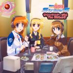Mahou Shoujo Lyrical Nanoha StrikerS - Sound Stage M The StrikerS OST