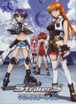 Mahou Shoujo Lyrical Nanoha StrikerS - Sound Stage X OST