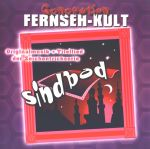 Arabian Nights Sinbad no Boken (German Version) OST