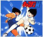 Captain Tsubasa - The Complete Collection OST