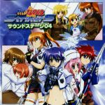Mahou Shoujo Lyrical Nanoha StrikerS - Sound Stage 04 OST