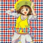 Marmalade Boy OST 9 : Best Album