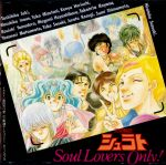 Tenku Senki Shurato - Soul Lovers Only! OST
