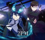Ao no Exorcist - ED1 Single - Take Off OST