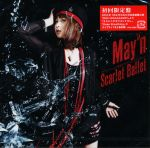 Hidan no Aria - OP Single - Scarlet Ballet OST