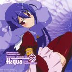 The World God Only Knows II - Character Song CD 00 : Haqua OST