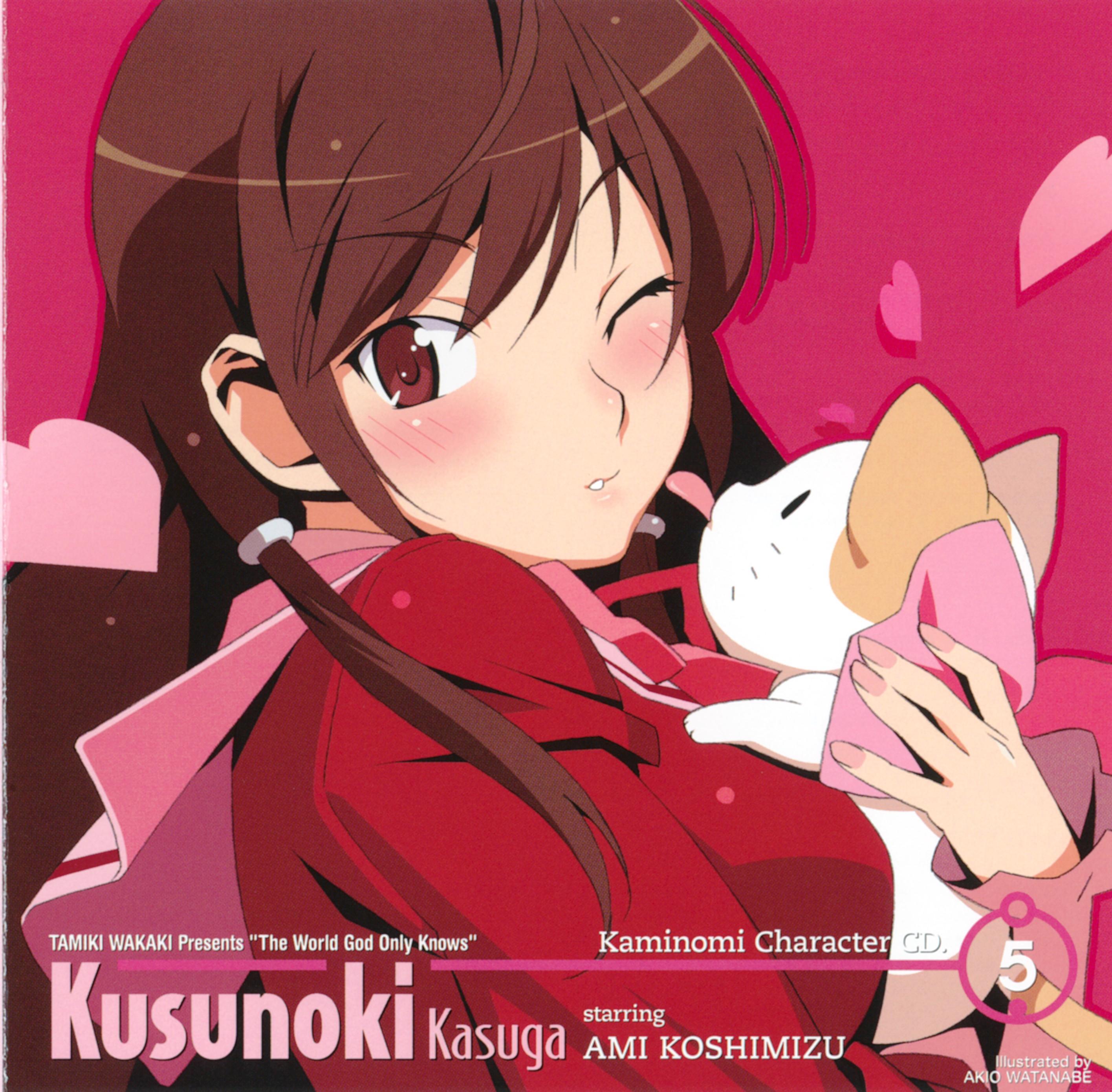 Kami nomi zo Shiru Sekai II Kaminomi Character CD.00