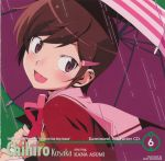 The World God Only Knows II - Character Song CD 6 : Kousaka Chihiro OST