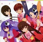 The World God Only Knows II - ED Single - Ai no Yokan OST