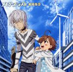To Aru Majutsu no Index II - ED2 Single - Memories Last OST