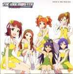 The IdolM@ster - OP1 Single - Ready!! OST