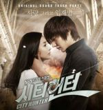 City Hunter - Theme Song - Love OST