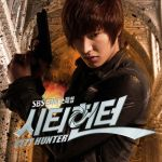City Hunter : Special OST