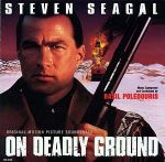 On Deadly Ground OST