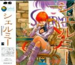 SNK - Characters Sounds Collection Volume 10 : Shermie OST