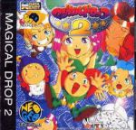 Magical Drop 2 [Neo-Geo CD GAMERIP]