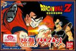 Dragon Ball Z : Kyoushuu! Saiya Jin [FAMICOM GAMERIP]