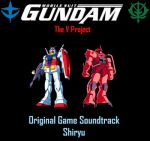 Mobile Suit Gundam - The V Project OST