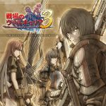 Valkyria Chronicles 3 OST