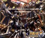 Super Robot Wars OG : Original Generations OST