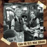 Cafe SQ : Preview Mini Album OST