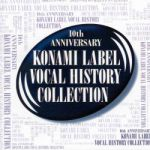 Konami - 10th Anniversary Konami Label Vocal History Collection OST