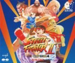 G.S.M. Capcom 4 - Street Fighter II OST