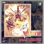G.S.M. Capcom 6 - Varth : Operation Thunder Storm OST