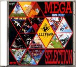 G.S.M. Sega - Mega Selection OST