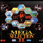 G.S.M. Sega - Mega Selection II OST
