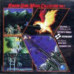 Konami Game Music Collection Vol.1 OST