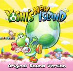 Yoshi's New Island - Original Sound Version OST